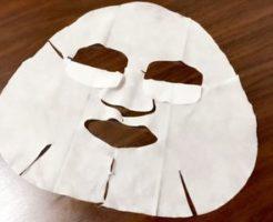 白麗 フェイスマスク