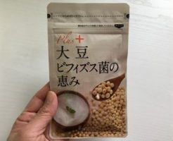 大豆ビフィズス菌の恵み